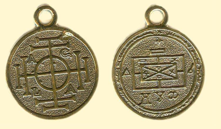 Талисманы символы на удачу и богатство своими руками