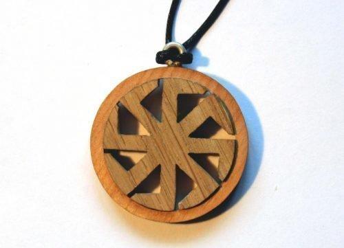 Символ Ладинец