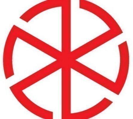 Изображение знака Перуна
