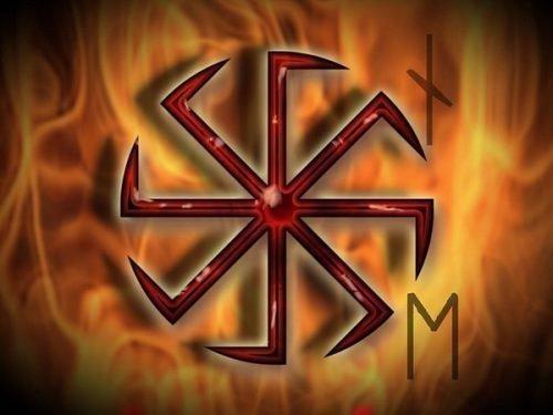 Символ Ярило