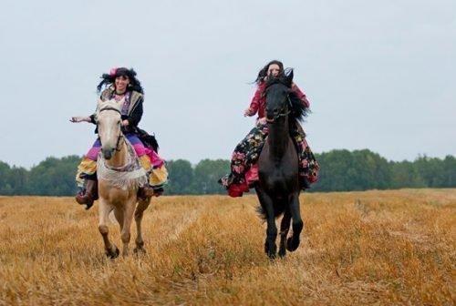 Цыгане на лошадях