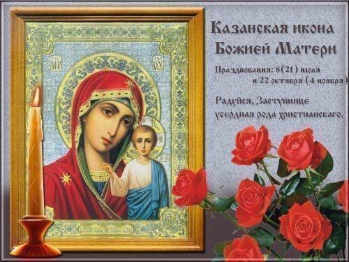 Для заговора нужно использовать икону Божьей Матери и зажженную лампаду