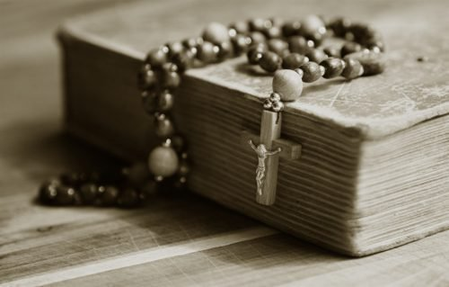 Молитва от дурных глаз