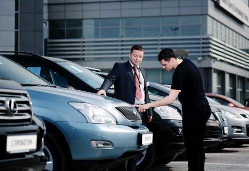 Заговор на продажу авто