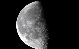 Помощь заговора на растущую луну