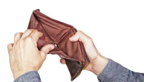 Затруднения финансового характера