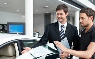 Обряд на быструю и выгодную продажу автомобиля