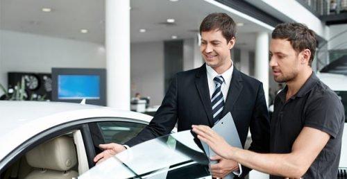 Продажа автомобиля обряд
