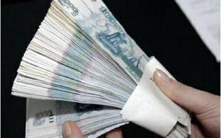 Обряды на быстрое возвращение кредитов и долгов