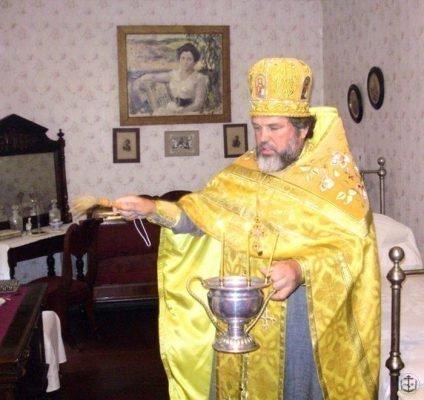 Священник в доме