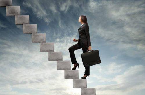 Карьерная лестница