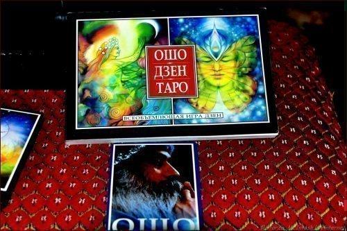 Ошо Дзен таро: расклад мгновенный, значение карт, гадание, толкование