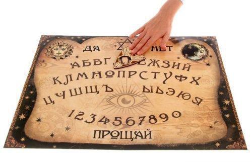 Доска уиджи: гадать на любовь на спиритической, колдовской ведьминой доске