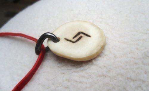 Талисман с руническим знаком «Йера»