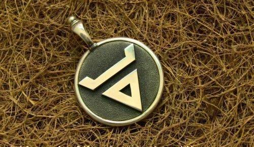 Рунический символ «Велеса»