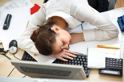 Утомление