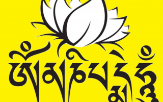 Сакральные смыслы мантры Ом Мани Падме Хум