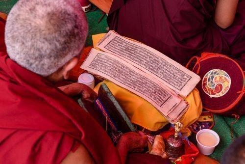 Буддийская молитва