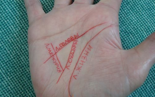 на ладони треугольник