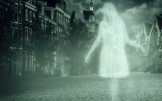 Способы вызвать призраков
