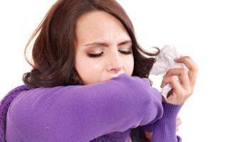 Что означает чихание в среду