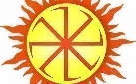 Значение символа Коловрат