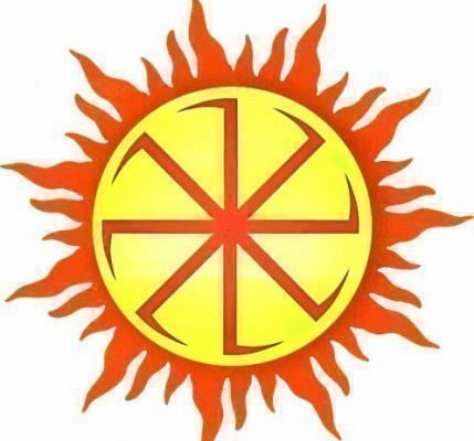 Символ Коловрат