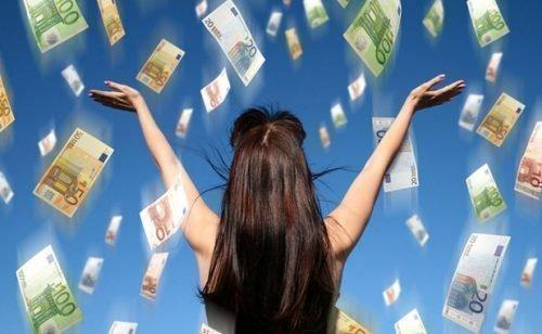 Привлечение денег