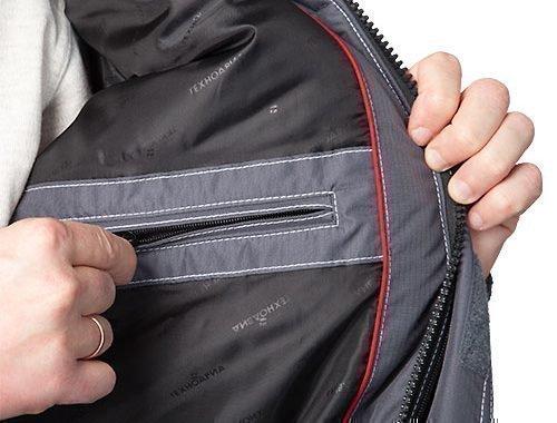 Монета в о внутреннем кармане