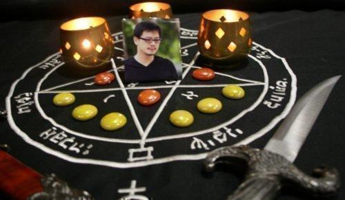 Ритуалы по фото