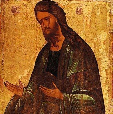 Икона Крестителя Иоанна против порчи