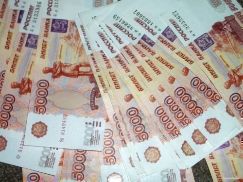 Магический обряд на деньги