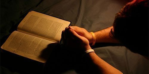 Приворотная молитва