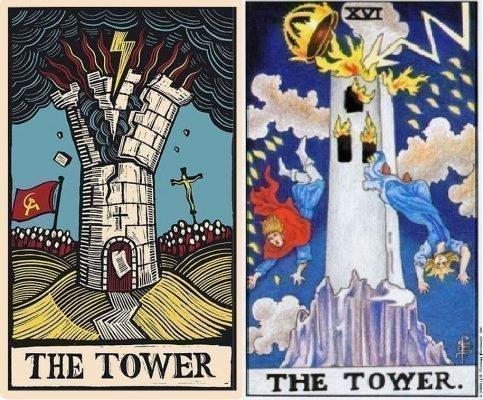 Карта Башня Таро