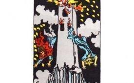 Старший Аркан Таро Башня — значение карты