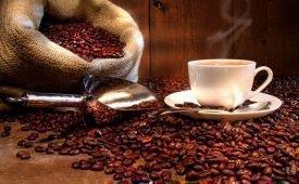 Методика гадания с применением кофейных зерен