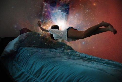 Вещий сон