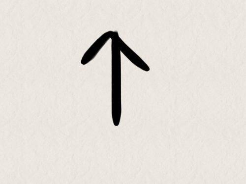 Рунический символ «Тейваз»