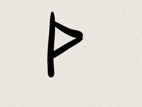 Рунический символ «Турисаз»