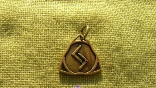 Рунический символ «Йер»
