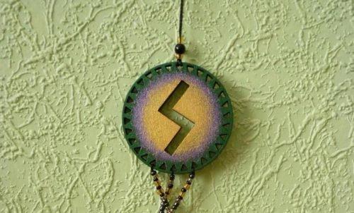 Рунический символ «Соулу»