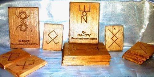 Старославянские рунические символы
