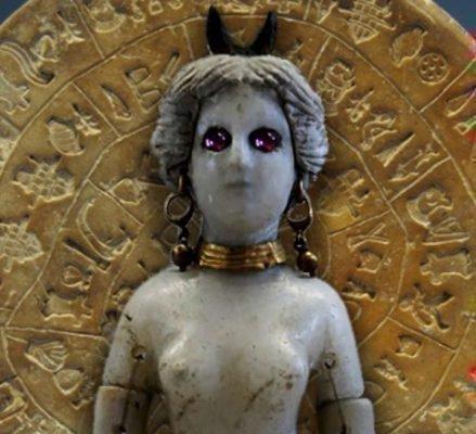 астарта богиня