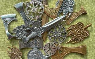 Славянская символика в практической магии