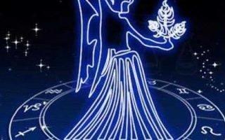 Гороскоп совместимости для Девы